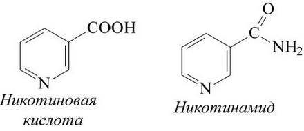 Витамин РР ниацин никотиновая кислота формула