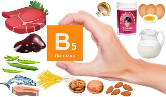 Витамин В5 (пантотеновая кислота) в каких продуктах содержится