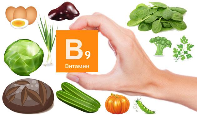 Витамин В9 в каких продуктах содержится