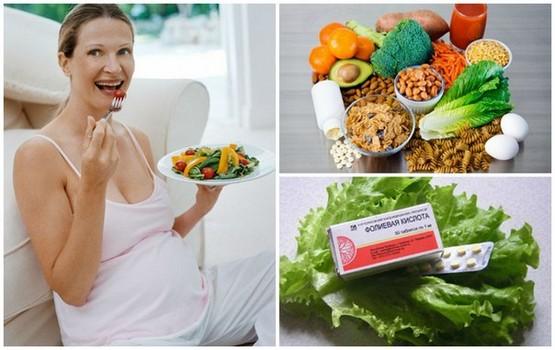 Витамин В9 фолиевая кислота для чего полезен женщинам