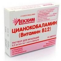 Витамин В12 цианокобаламин раствор для инъекций