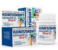 Витамины Компливит