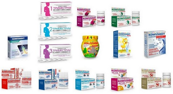 Витамин компливит для женщин