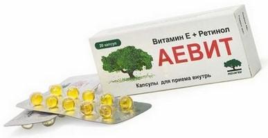 Ретинол и токоферол витамины Аевит