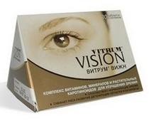 Витамины Витрум для глаз