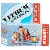 Витамины Витрум для детей